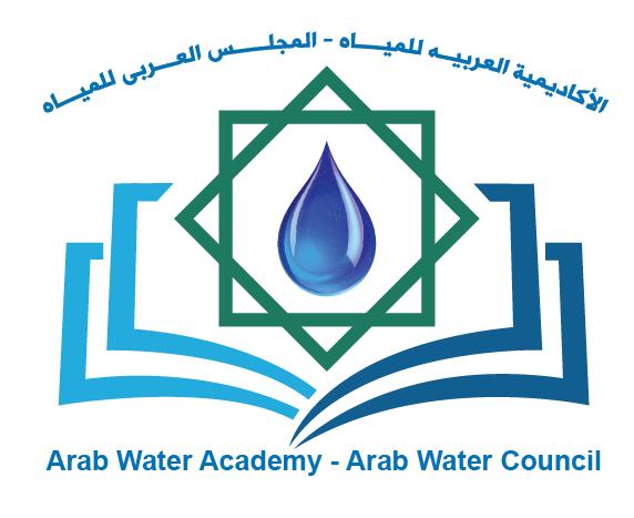 الأكاديمية العربية للمياه