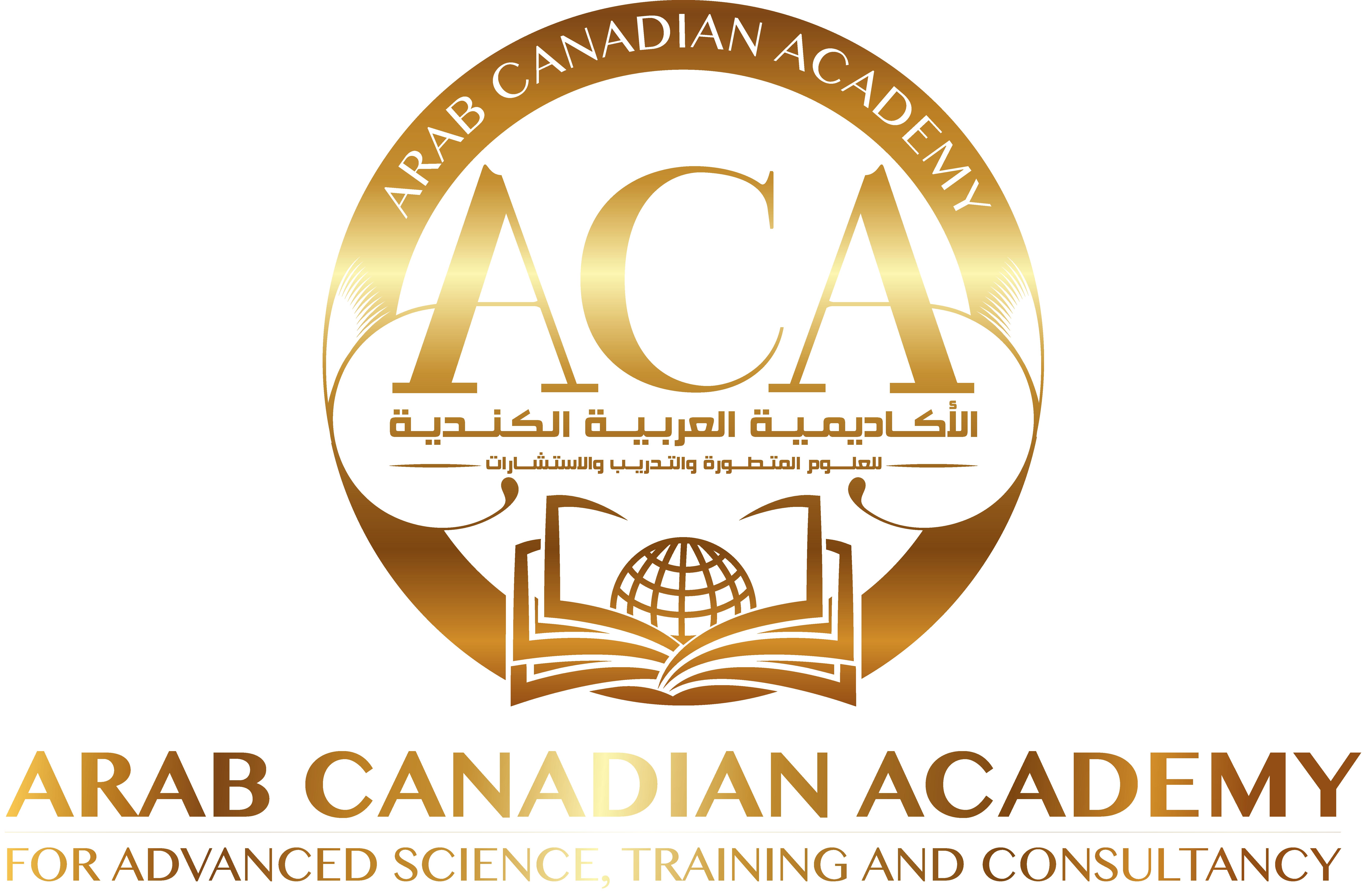 الأكاديمية الكندية